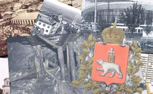 История краеведения Пермского