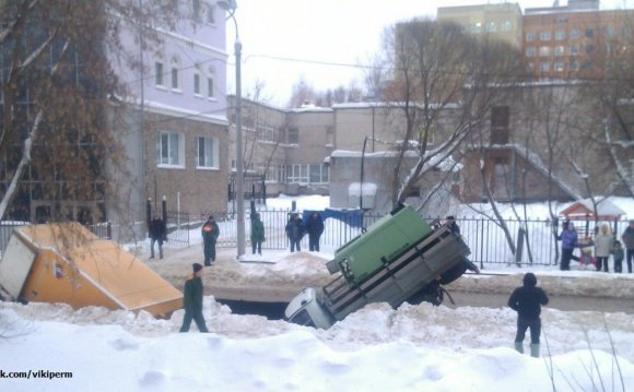 Интересные события в Перми за