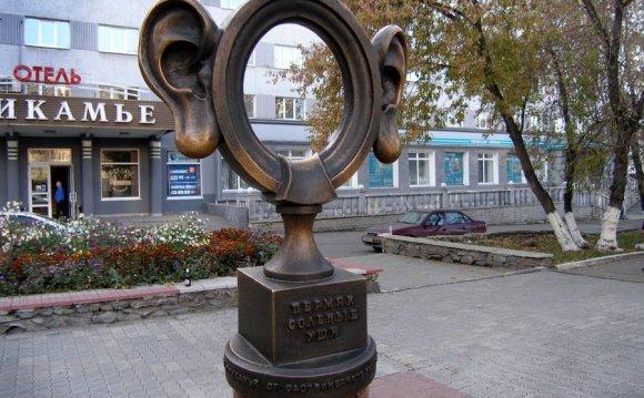 Скульптура «Пермяк – соленые