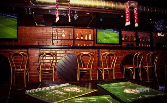 Спорт-бар Трибуна