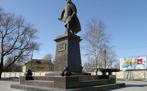 Памятник В.Н. Татищеву | Свод