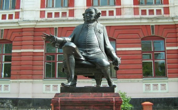 Ленина, памятник народному