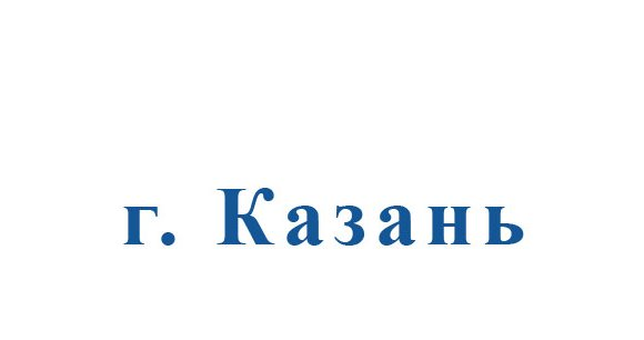 Сегодня Казанский Аквапарк «